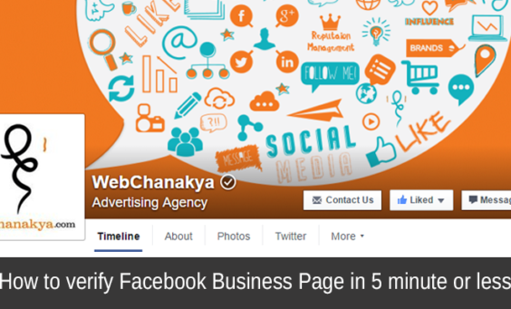 How to verify Facebook business page in 5 minute or less