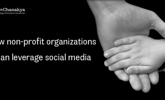 non profit ngo marketing